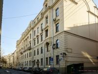 Басманный район, Жуковского ул, дом 2