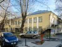 ,  , house 4 с.2. 维修中建筑