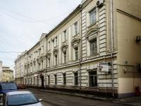 Басманный район, улица Макаренко, дом 4 с.1. органы управления Департамент по конкурентной политике г. Москвы
