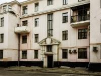 Басманный район, Макаренко ул, дом 8