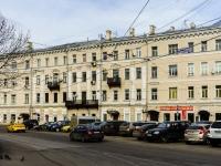 Басманный район, улица Макаренко, дом 2/21СТР1. многоквартирный дом