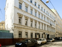 Basmanny district,  , house 5 с.1. office building