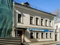 Basmanny district,  , house 3 с.3. bank