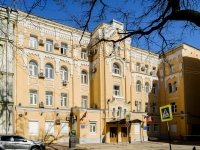 Басманный район, Малый Златоустинский переулок, дом 4. органы управления Департамент капитального ремонта г. Москвы