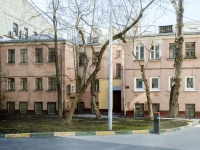Basmanny district,  , 房屋 8 с.1. 公寓楼