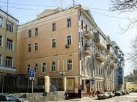 Басманный район, Малый Златоустинский переулок, дом 10 с.1. многоквартирный дом