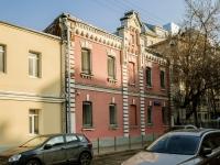Басманный район, Фурманный переулок, дом 13 с.9. офисное здание