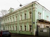 ,  , house 2/5СТР1. 写字楼