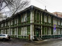 ,  , house 9 с.1. 写字楼