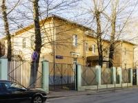 Basmanny district,  , house 3А. nursery school