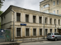 Basmanny district,  , house 3 с.1. building under reconstruction