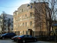 Basmanny district,  , house 6 с.2. Apartment house