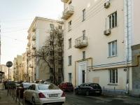 Basmanny district,  , house 8. Apartment house
