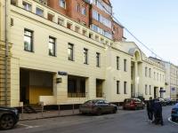 Basmanny district,  , house 9 с.1. Apartment house