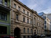 Basmanny district,  , house 10 с.1. Apartment house