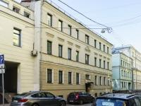 Basmanny district,  , house 11 с.1. Apartment house