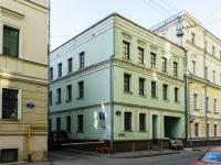 Basmanny district,  , house 11 с.2. office building