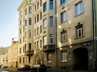 Basmanny district,  , house 16. Apartment house