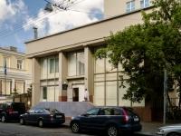 Басманный район, Сверчков переулок, дом 5. больница Московский научно-практический центр интервенционной кардиоангиологии