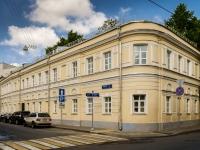 Басманный район, Сверчков переулок, дом 5 с.2. офисное здание