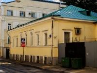 Басманный район, Сверчков переулок, дом 6 с.1. офисное здание