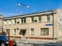 Басманный район, улица Хомутовский тупик, дом 5-7 с.2. офисное здание