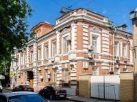 Басманный район, улица Хомутовский тупик, дом 7 с.1. офисное здание