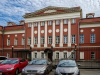 Basmanny district,  , house 1 с.1. office building