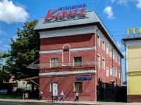 Басманный район, улица Верхняя Сыромятническая, дом 9 с.1. спортивный клуб