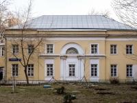 Basmanny district,  , house 4 к.1СТР12. university