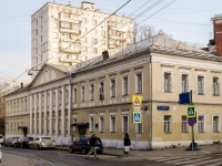 Basmanny district,  , house 6/1СТР2. office building