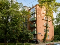 Basmanny district,  , house 18/20СТР1. Apartment house