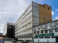 Basmanny district,  , house 35 с.59. office building