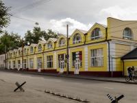 Basmanny district,  , house 40/12К16. office building