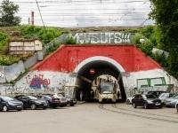 Басманный район, улица Нижняя Сыромятническая. тоннель