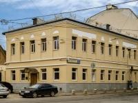 Басманный район, улица Нижняя Сыромятническая, дом 1/4СТР1. офисное здание