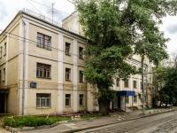 Басманный район, улица Нижняя Сыромятническая, дом 2/3СТР1. офисное здание
