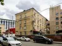 Басманный район, улица Нижняя Сыромятническая, дом 10 с.8. офисное здание