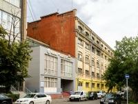 Басманный район, улица Нижняя Сыромятническая, дом 11 к.2. офисное здание
