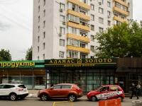 Басманный район, Спартаковская ул, дом 18