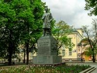 Басманный район, улица Спартаковская. памятник Н.Э. Бауману
