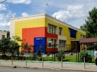 Басманный район, Денисовский переулок, дом 15 с.1. детский сад