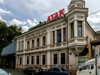 Basmanny district,  , house 30 с.1. multi-purpose building