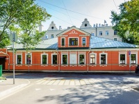 Басманный район, Волховский переулок, дом 21/5 СТР1. офисное здание