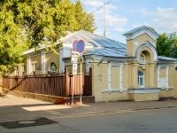 Басманный район, Волховский переулок, дом 25. Судебно-медицинский морг №4