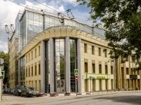 Басманный район, улица Доброслободская, дом 3. офисное здание