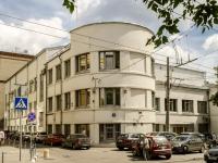 Басманный район, улица Доброслободская, дом 5. офисное здание