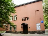 Басманный район, улица Доброслободская, дом 5А. спортивный клуб