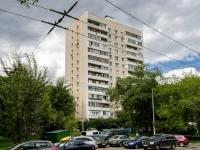 Басманный район, улица Доброслободская, дом 14/2. многоквартирный дом