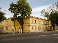 Басманный район, улица Бауманская 2-я, дом 1 к.3. суд Московский окружной военный суд